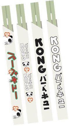Kong BBQ, Richmond