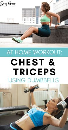 This women's chest and tricep workout requires just dumbbells and can be done at home. We use chest presses, tricep kickbacks, rotating pressed and more. #workouts #fitness Tricep Workout Women, Chest And Tricep Workout, Dumbbell Workout, At Home Tricep Workout, Chest Exercises, Chest Workouts, At Home Workouts For Women, Fitness Tips, Fitness Workouts