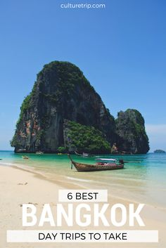 The 6 Best Day Trips From Bangkok Thailand by The Culture Trip // ©Mark Fischer Thailand Vacation, Thailand Honeymoon, Thailand Travel Guide, Bangkok Travel, Visit Thailand, Laos Travel, Singapore Travel, Cruise Vacation, Romantic Travel