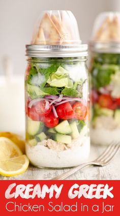 Creamy Greek Chicken Salad in a Jar is a healthy and easy lunch recipe perfect for meal prep. This easy 5 minute salad keeps fresh for days and is already assembled for a quick meal, made with a light & creamy feta dill dressing, crisp vegetables and pita Lunch Meal Prep, Healthy Meal Prep, Healthy Salad Recipes, Lunch Recipes, Juicer Recipes, Healthy Drinks, Mason Jar Lunch, Mason Jar Meals, Meals In A Jar