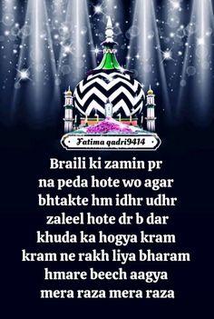 Islamic Status, Allah Quotes, Madina, Bliss, Daal, Profile, Motivational, Peda, User Profile