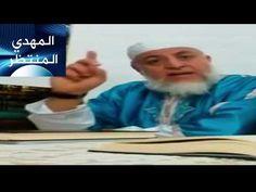 رسالة إلى كل مسلم هاجر بلاد الإسلام !!!