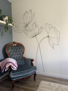 Wall Painting Decor, Mural Wall Art, Diy Wall Art, Wall Art Decor, Decorative Wall Paintings, Paint Decor, Painting Walls, Bedroom Wall, Bedroom Decor