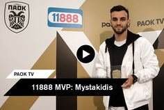 Ο Φεβρουάριος ήταν ο μήνας του και το κοινό του PAOK FC Official App και του paokfc.gr αναγνώρισαν τις προσπάθειές του, αναδεικνύοντάς τον ως τον 11888 MVP. Η ώρα της βράβευσης έφτασε και ο Γιάννης Μυστακίδης μετά από αυτή μίλησε στην κάμερα του PAOK TV για πολλά και ενδιαφέροντα θέματα. Η συνέχεια στο βίντεο...