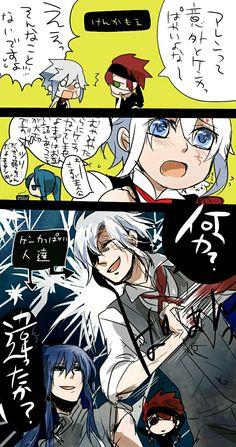 Fan Anime, Anime Manga, D Gray Man Allen, Evil Geniuses, Allen Walker, Shounen Ai, Love And Respect, Fujoshi, Me Me Me Anime