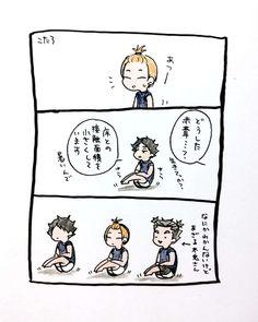 画像 Haikyuu Funny, Haikyuu Manga, Baby Crows, Cheer Me Up, Comics, Memes, Anime, Meme, Jokes