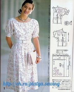 Prodigious Sewing Make Your Own Clothes Ideas Dress Sewing Patterns, Sewing Patterns Free, Clothing Patterns, Wrap Around Dress, Wrap Dress, Make Your Own Clothes, Schneider, Jacket Pattern, Summer Outfits Women