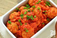 イタリアンの味「ミートボールのトマト煮」は、白ワインを使ったトマトソースで煮込む本格派。仕上げに刻んだパセリを散らせば、彩りもキレイなメインのおかず。