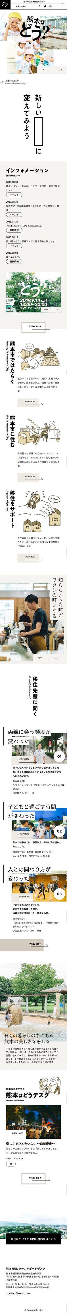 Japan Design, Web Design, Japanese Design, Design Web, Website Designs, Site Design