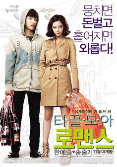 Penny Pinchers (movie) : Song Joong ki