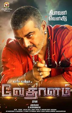 Ajith's Thala 56 movie Vedhalam First Look