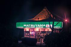 itap of a restaurant at night http://ift.tt/2kLClpy