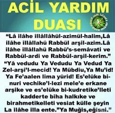 Allah Islam, Islam Quran, Karma, Arthritis, Pictures, Allah