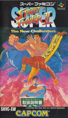 Super Street Fighter II: The New Challengers (booklet) - Super Famicom Vintage Video Games, Classic Video Games, Retro Video Games, Retro Games, Cartoon Video Games, Cartoon Shows, Video Game Posters, Video Game Art, Super Street Fighter 2