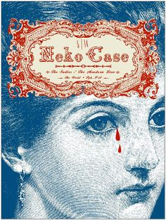 Neko Case Poster Limited Edition 11 x 17 Inches