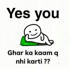 Q ny karti haa? Funny Attitude Quotes, Stupid Quotes, Bff Quotes, Girly Quotes, Romantic Quotes, Wisdom Quotes, Funny Jokes In Hindi, Some Funny Jokes, Crazy Funny Memes