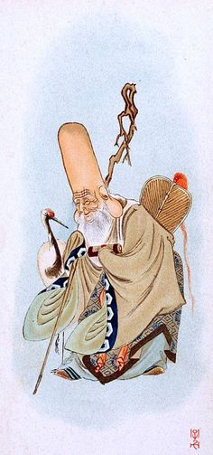 Fukurokoju- Japanese myth: the third of the seven lucky gods. The god of wisdom and longevity. In his human form, before he was reincarnated as a god, he was a hermit philosopher that could exist without eating food.
