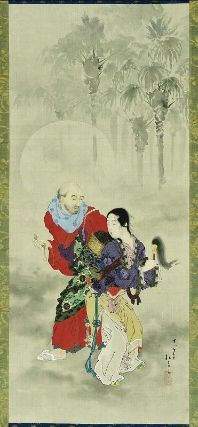 Legendary Figures  Setsuwa jinbutsu  人物図  Japanese, Meiji era, late 19th century  Takimura Hirokata, Japanese, 1868–1889, Hanging scroll; ink, color, and gold on silk, MFA
