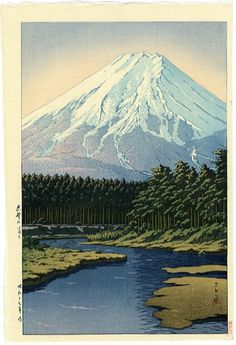 "Fuji Seen from Oshino"", 1942 by Hasui - Japanese woodblock print Japanese Art Prints, Japanese Artwork, Japanese Painting, Japon Illustration, Japanese Illustration, Monte Fuji, Japanese Woodcut, Japanese Landscape, Art Japonais"