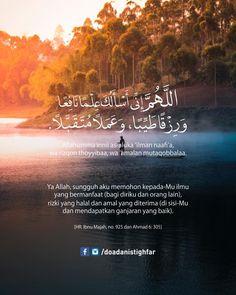 Allah Quotes, Muslim Quotes, Quran Quotes, Religious Quotes, Spiritual Beliefs, Islamic Teachings, Prayer Verses, Quran Verses, Muslim Religion