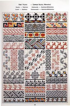Hello all, I recently received a request as to how to tell the difference between Ukrainian Bukovyna embroidery and Romanian Bucov. Blackwork Embroidery, Folk Embroidery, Shirt Embroidery, Cross Stitch Embroidery, Embroidery Patterns, Cross Stitch Borders, Cross Stitch Charts, Cross Stitch Designs, Cross Stitch Patterns