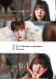 I am not Robert 💜 Yoo Seung Ho, Hello My Love, My Only Love, Korean Actresses, Korean Actors, Korean Dramas, Goblin, Kdramas To Watch, Decendants Of The Sun