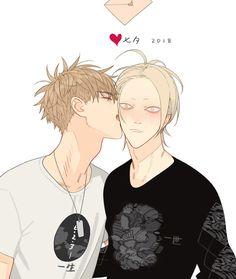 (All credit to The artist) Manga: yaoi manga mangayaoi anime animeyaoi cute love gay gayxgay kiss boy bl boyslove boyxboy lgbt💛💙💙🏳️🌈 lgbtanime lgbts lgbtq🌈 lgbt lgbtq fushoji Anime Boys, Manga Anime, Manga Boy, Manhwa Manga, 19 Days Anime, 19 Days Manga Español, 19 Days Characters, Tan Jiu, Chinese Valentine's Day