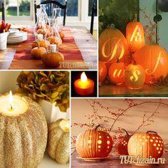 Идеи осеннего дизайна свечей и подсвечников » Дизайн & Декор своими руками