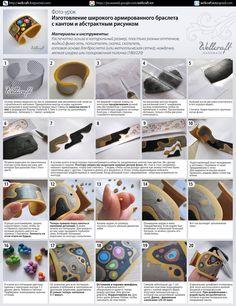 УРОК - изготовление широкого армированного браслета с абстрактным рисунком. Только пластика и никакой краски!  Урок предназначен для тех, у кого уже есть…