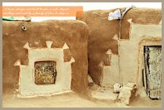 A little away from the city enclosed within the honey coloured walls of the Jaiselmer fort, Rajasthan, . Mud Hut, Concrete Structure, Mexican Artists, Honey Colour, Village Houses, Wall Colors, Designs To Draw, Handicraft, Wwe