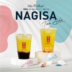 Food Graphic Design, Food Menu Design, Logo Design, Drinking Tea, Banner Design, Pint Glass, Food Photography, Fruit, Drinks