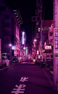 paisaje urbano 15 Truly Astounding Places To Visit In Japan Aesthetic Japan, Night Aesthetic, City Aesthetic, Japanese Aesthetic, Purple Aesthetic, Aesthetic Anime, Neon Wallpaper, Aesthetic Pastel Wallpaper, Aesthetic Backgrounds