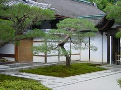 Apartments: Terrific Japanese Front Yard Design With Japanese ...