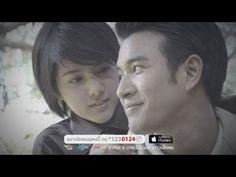 ▶ เก็บรัก - แนน วาทิยา [Official MV] - YouTube