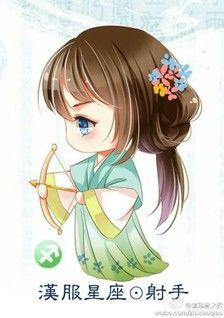Astrological Signs Chibi - Sagitarrius did you see it Anime Chibi, Naruto Chibi, 5 Anime, Kawaii Chibi, Cute Chibi, Kawaii Anime, Anime Art, Chibi Cat, Anime Zodiac