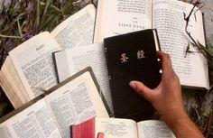 """Как сообщает миссионерский отдел """"Слова жизни"""", территории, контролируемые так называемым """"Исламским государством"""", подвергнутся """"бомбежке""""с воздуха небольшими электронными устройствами с закаченной на них Библий на простом арабском языке и информацией о том как можно п"""