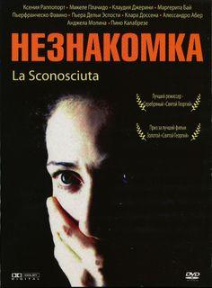 Незнакомка / La sconosciuta (2006) - смотрите онлайн, бесплатно, без регистрации, в высоком качестве! Драмы