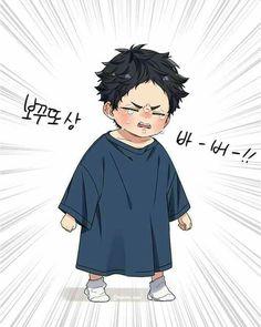 Haikyuu Akaashi, Manga Haikyuu, Akaashi Keiji, Haikyuu Funny, Haikyuu Fanart, Manga Anime, Haikyuu Wallpaper, Cute Anime Wallpaper, Haikyuu Characters