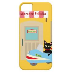 Town Riding iPhone 5 Case by BATKEI #zazzle #cat #猫 #iPhone5 #phonecase