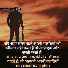 Life changing motivational quotes in hindi for success Hindi Motivational Quotes TOP 50 INDIAN ACTRESSES WITH STUNNING LONG HAIR - RAVEENA TANDON PHOTO GALLERY  | CDN2.STYLECRAZE.COM  #EDUCRATSWEB 2020-07-16 cdn2.stylecraze.com https://cdn2.stylecraze.com/wp-content/uploads/2014/03/Raveena-Tandon.jpg.webp