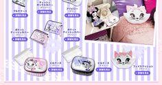 "Disney Store | ""Kitten Eyes"" series"