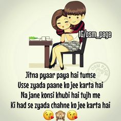 Jaan the nxt 11 days. Soul Love Quotes, Morning Love Quotes, First Love Quotes, Love Quotes Poetry, Couples Quotes Love, Love Picture Quotes, Love Husband Quotes, Beautiful Love Quotes, Cute Couple Quotes
