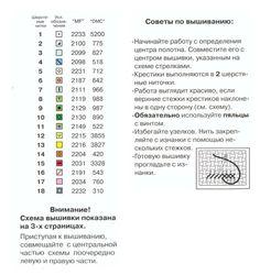 Gallery.ru / Фото #8 - 192 - monfran