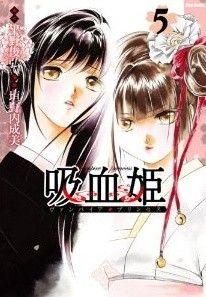 Read hottest manga online for free, feel the best experience Shoujo, Manga, Anime, Art, Art Background, Manga Anime, Kunst, Manga Comics, Cartoon Movies