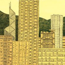 SPECIAL COMMISSIONS - andre chiote.illustration Hong Kong, Skyscraper, Design Inspiration, Graphics, Ads, Building, Illustration, Modern, Skyscrapers