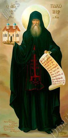 Orthodox Icons, St Michael, Byzantine, Christianity, Saints, Greek, Illustration, Movies, Movie Posters