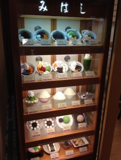 """Japanese teahouse in Tokyo (Plastic food replicas appear in the windows and display cases of establishments which serve food throughout Japan. The food displays are called sampuru, derived from the English word """"sample"""")"""