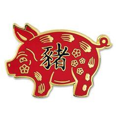 Chinese Zodiac Pin - Year of the Pig Chinesischer Tierkreis Pin - Jahr des Schweins. 2019 Chinese Zodiac, Chinese Zodiac Signs, Chinese New Year Decorations, New Years Decorations, Horoscope Tattoos, Horoscope Signs, New Year Art, Zodiac Years, Cancer Moon