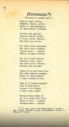 """Песма """"Креће се лађа француска"""" једна је од најпознатијих из Првог светског рата. Међутим, мало ко зна да ми сада користимо искључиво прерађену верзију песме, која се значајно разликује од оригинала, чији су стихови међу најтужнијима из тог периода."""