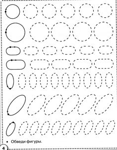 Our pen control and tracing printables are a fun way to teach toddlers how to hold and use a pe. Preschool Learning Activities, Preschool Curriculum, Writing Activities, Kids Learning, Shapes Worksheets, Kindergarten Math Worksheets, Worksheets For Kids, Tracing Worksheets, Preschool Writing